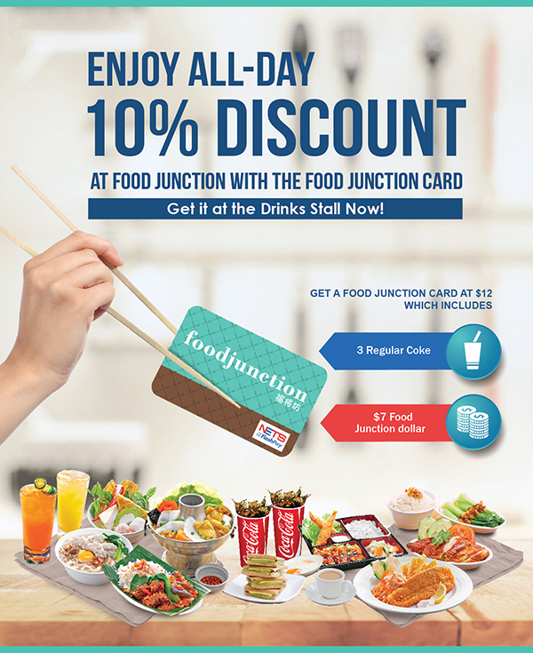 About fj card food junction with the food junction card forumfinder Gallery