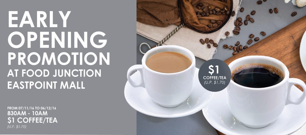 $1 Coffee and Tea Promotion