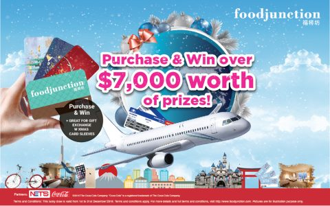 Results for Food Junction X'mas Lucky Draw'16
