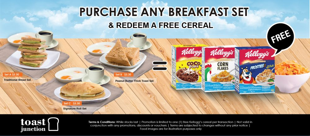 Purchase any breakfast set & redeem a free cereal!