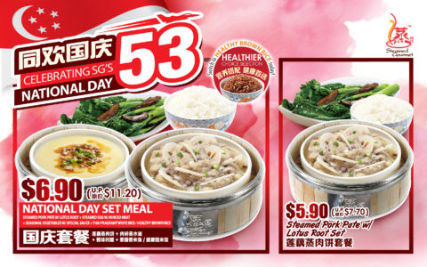 National Day Promotions at Steamed Gourmet!