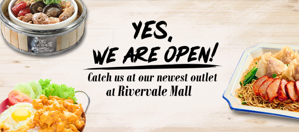 Food Junction @ Rivervale Mall | Now Open