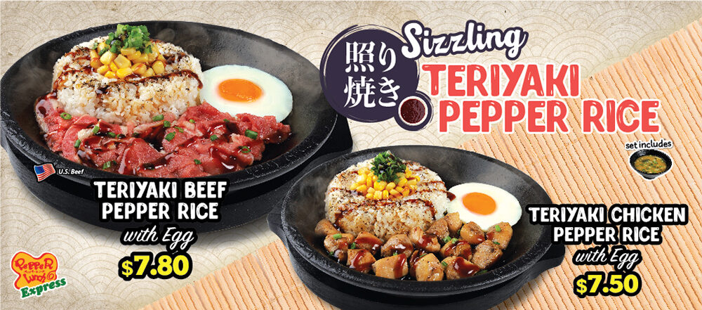 Pepper Lunch July Promo