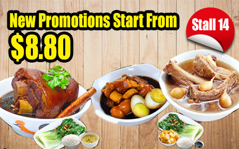 New Promotions at J8 Outlet – Stall 14: Bak Kut Teh