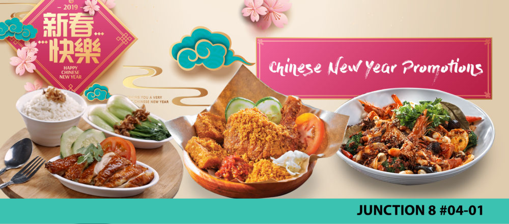 Junction 8: Chinese New Year Promotion